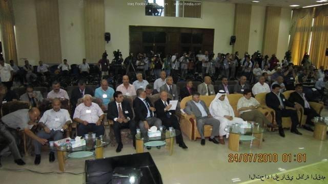 المؤتمر الانتخابي في اربيل